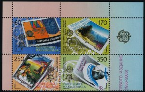 Macedonia 352 MNH EUROPA Stamps, Stamp on Stamp