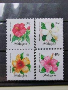 MALAYSIA 1984 HIBISCUS OF MALAYSIA MINT SET.