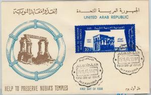 62544 -  EGYPT  - POSTAL HISTORY -  FDC COVER 1961  Scott # 538 NUBIA Archeology