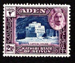 ADEN-KATHIRI  SC# 10a  FVF/MNG