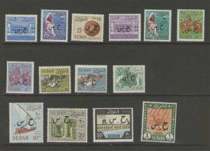 Sudan C & C 1962 Official set Sc O62-O75 MH