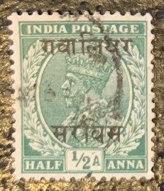 STAMP STATION PERTH India #O40 KGV Overprint Official Used  1935