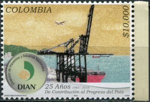 Colombia 2018. National Directorate of Taxes and Customs - DIAN (MNH OG) Stamp