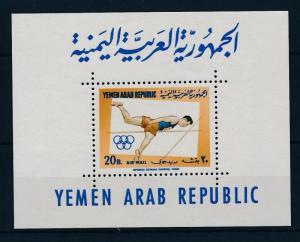 [34026] Yemen 1964 Olympic Games Tokyo Athletics Pole Vault Souvenir Sheet MNH
