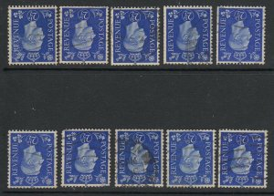 Great Britain, SG 466Wi (Watermark Inverted), used group of TEN examples