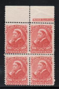 Canada #46 Mint Fine Never Hinged Plate Imprint Block