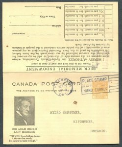 CANADA POSTAL STATIONERY P30g USED POSTCARD