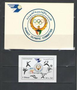 KUWAIT: Sc. 1472M /***OLYMPICS IN SYDNEY ***/ SS only in Folder / MNH-CV:$70+.