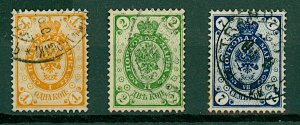 Finland 1891 range of issues to include 1k yellow sg133, 2k green sg1 VFU Stamps