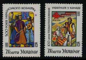 Ukraine 100-1 MNH Cossacks, Emigrants to Canada