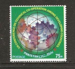 Pakistan Scott catalog # 454 Mint NH See Desc
