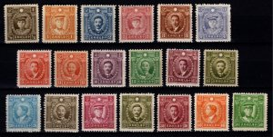 China 1932 Martyrs of the Revolution, Part Set [Unused]