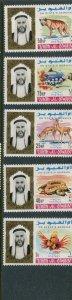 Umm Al Qiwain #O1-5 Mint