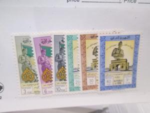 Iraq #267-272 MNH   2019 SCV= $8.45