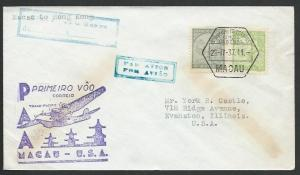 MACAU 1937 first flight cover to Hong Kong - arrival cds on reverse........58541