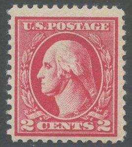 US Scott #527 Mint, FVF, NH