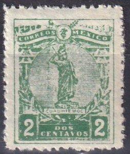 Mexico #501 F-VF Unused  (V4817)