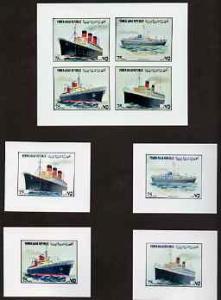 Yemen - Republic 1980 (?) Ships Old & New imperf set ...
