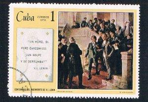 Cuba Painting 1p - pickastamp (AP103010)