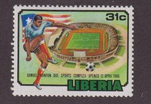 Liberia 1076 Samuel Kanyon Doe Sports Complex 1988