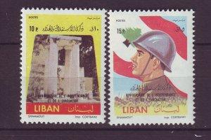 J24038 JLstamps 1961 lebanon set mnh #374-5 unknowned soldier