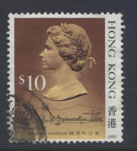 Hong Kong - Scott 502c - QEII - Definitive 1990- FU - Single $10.00c Stamp