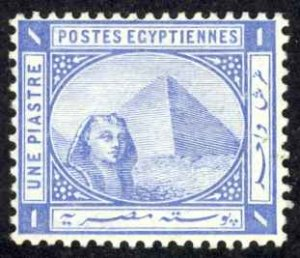 Egypt Sc# 37 MH 1884 1pi ultra Definitive