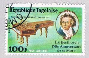 Togo C306 Used Beethoven piano 1977 (BP3183)