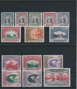 PAKISTAN/BAHAWALPUR 1948 SET OF FOURTEEN MM SG 19/32 CAT £75