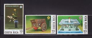 Costa Rica C504-C506 MNH International Exhibition (C)