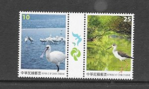 BIRDS - CHINA (ROC)  #4239A  MNH