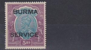 BURMA  1937    S G 013  5R   ULTRAMARINE & PURPLE    MH   CAT £225