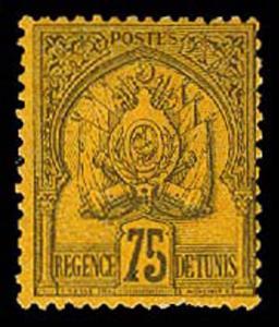 TUNISIA 23  Mint (ID # 58535)