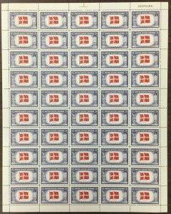920  Denmark—-Overrun Nation, World War II.  MNH  5¢  Sheet of 50.  Issued 1943.