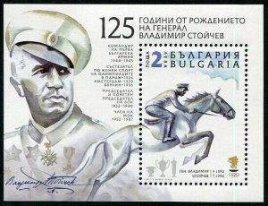 HERRICKSTAMP NEW ISSUES BULGARIA Sc.# 4794 General Vladimir Stoychev S/S