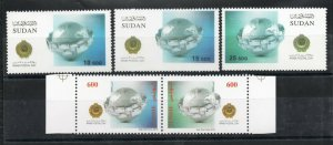 2016- Sudan- Tunisia- Joint Issue-Arab Post Day- Set 3v.+Strip of 2  - MNH**