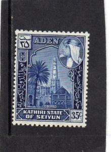 Kathiri Sultan of Seiyun  MNH