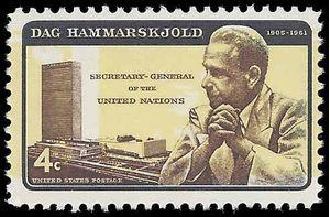 #1204 4c UN Secretary General Dag Hammarskjold 1962 Mint NH