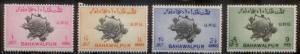 Bahawalpur 1949 SC#  26-29 MNH-OG L394