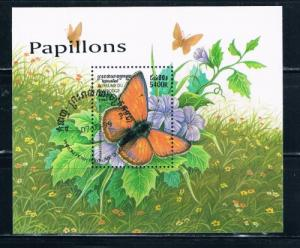 Cambodia 1831 Souvenir Sheet Used Butterfly (C0026)