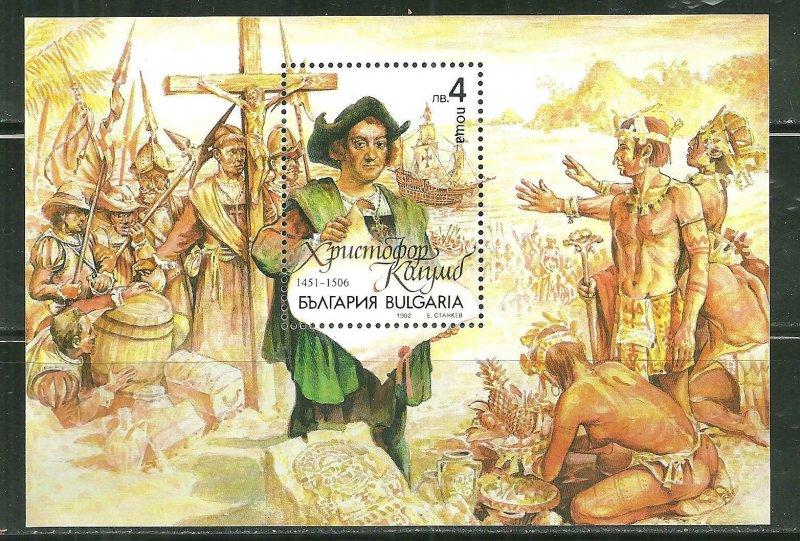 Bulgaria MNH S/S 3686 Christopher Columbus