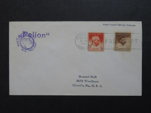 Jamaica 1957 Paquebot Cover / Canal Zone Postage - Z8380