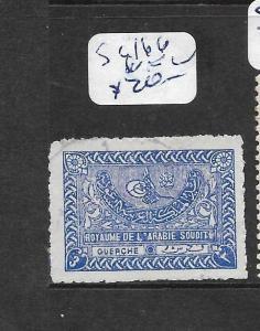 SAUDI ARABIA (PP1802B)  SC J2A   166 VFU