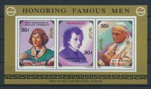 [I1710] Mongolia 1993 Famous People good sheet very fine MNH