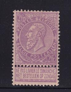 Belgium Scott # 75 VF OG previously hinged nice color cv $ 160 ! see pic !