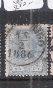 Suriname SC 10 VFU (10dnd)