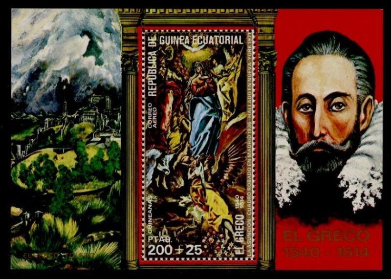 Equatorial Guinea MIBK 214 MNH Art, El Greco, Madonna