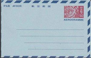 JAPAN  50y aerogramme unused................................................L237