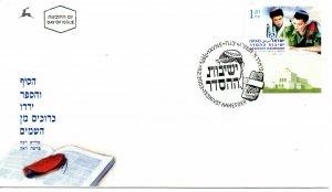 Israel FDC #1507 Tab Single 2003 (9992)