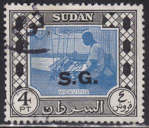 Sudan O54 Hinged 1951 Weaving Official